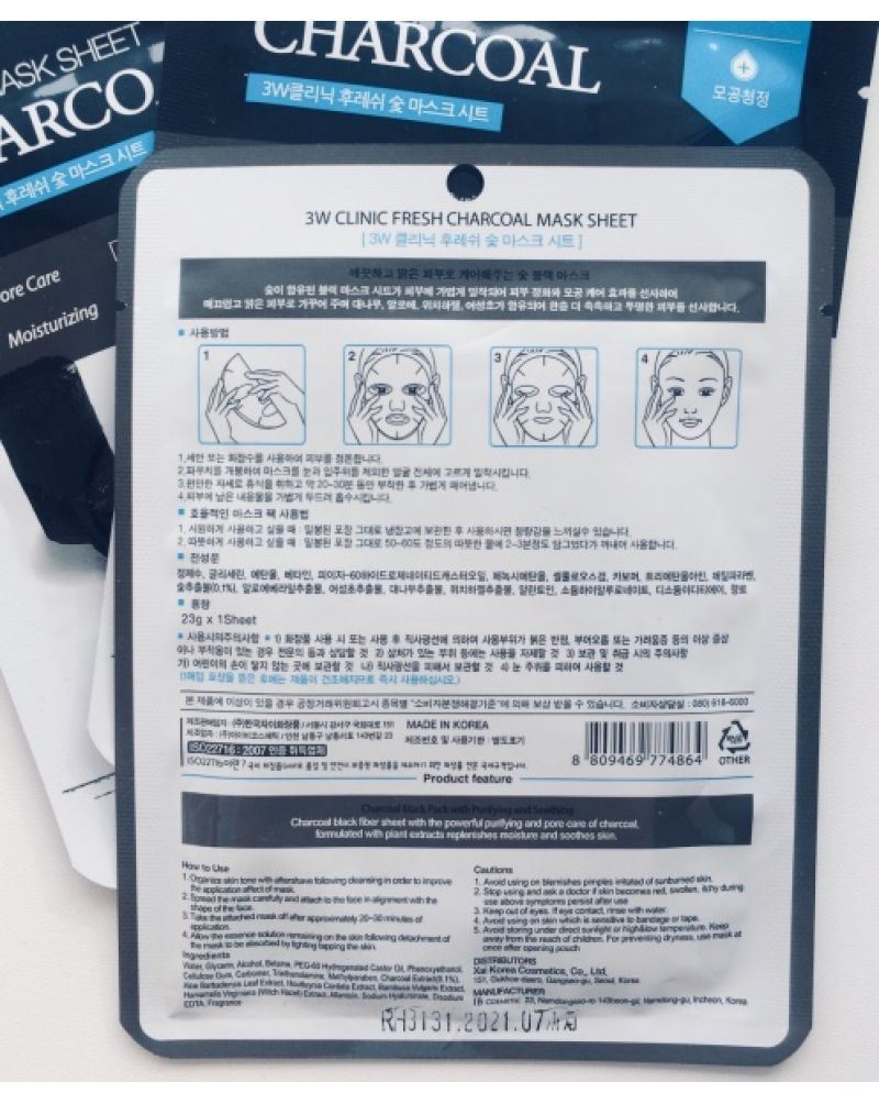 3W CLINIC, Тканевая маска для лица УГОЛЬ Fresh charcoal Mask Sheet, 23 гр.