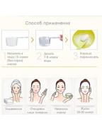 Anskin, Маска альгинатная с витамином С (пакет), Vitamin-C Modeling Mask / Refill, 240 гр.