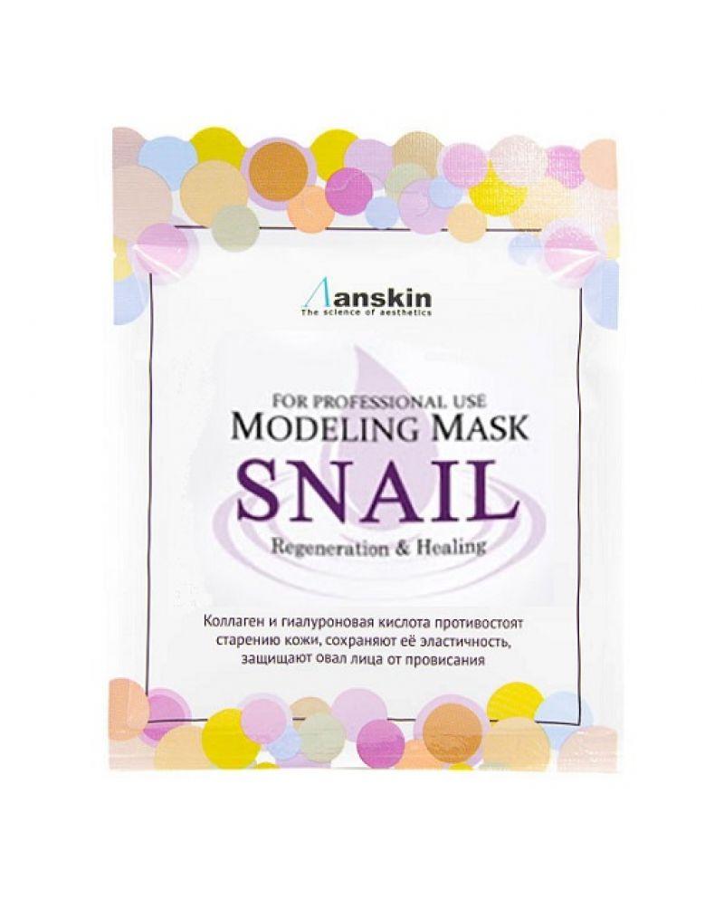 Anskin, Маска альгинатная, с муцином улитки (саше), Snail Modeling Mask / Refill, 25 гр.