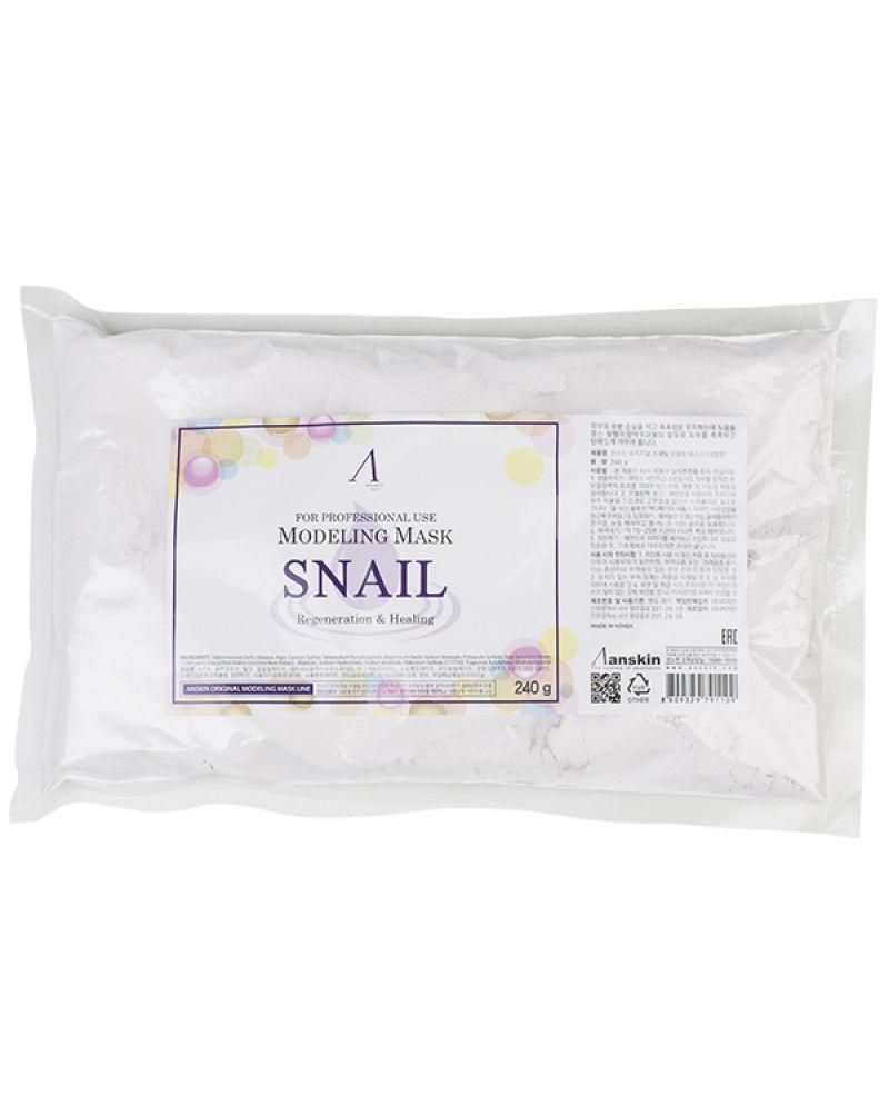 Anskin, Маска альгинатная, с муцином улитки (пакет), Snail Modeling Mask / Refill, 240 гр.