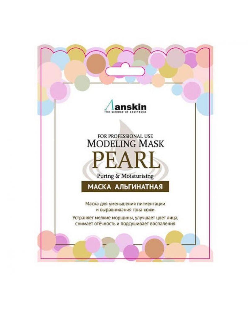 Anskin, Маска альгинатная, с экстрактом жемчуга, осветляющая (саше), Pearl Modeling Mask / Refill, 25 гр.