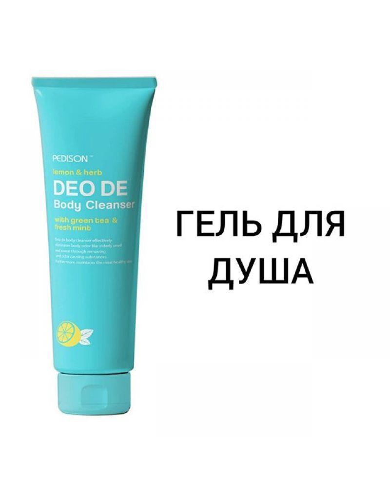 Pedison, Гель для душа ЛИМОН/МЯТА, DEO DE, Body Cleanser, 100 мл.