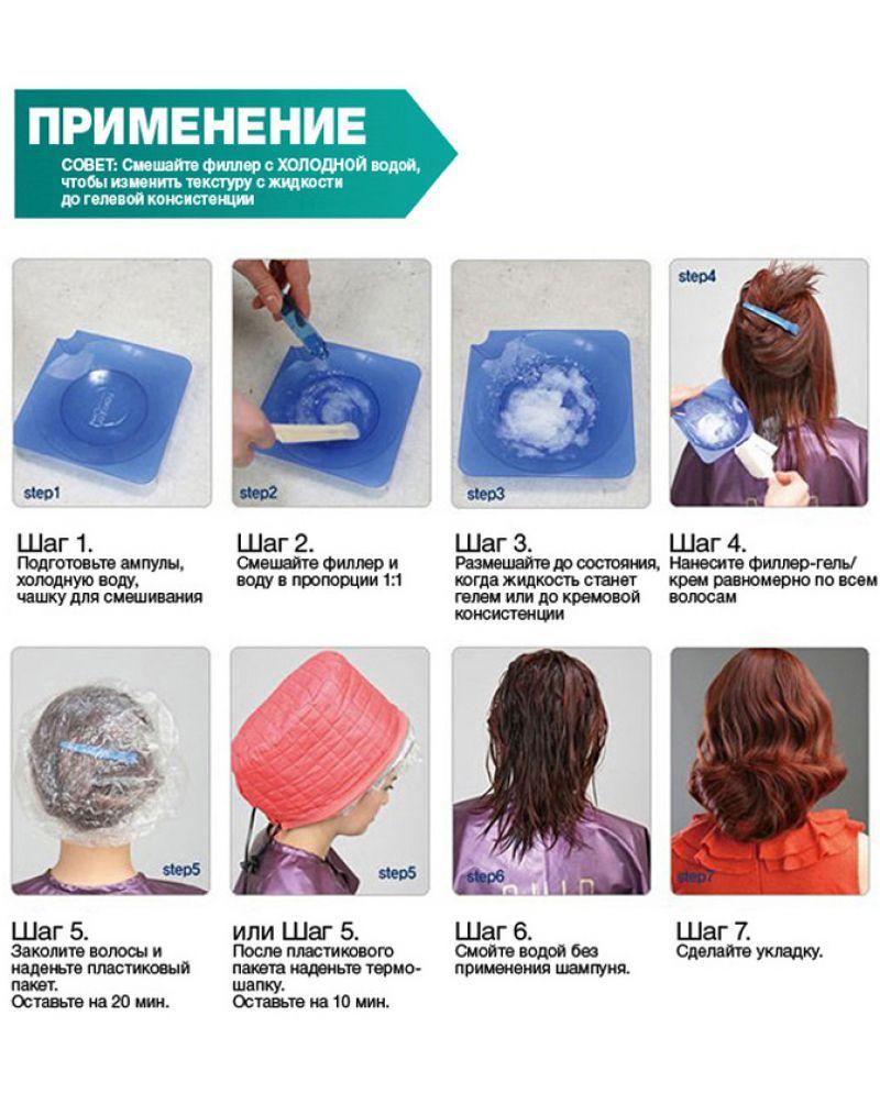 La'dor, Филлер, для восстановления волос, Perfect Hair Fill-Up, 150мл