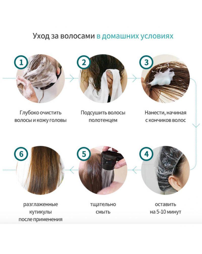 La'dor, Профессиональная маска, для волос, LD Programs 01, 20 мл