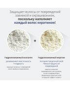 La'dor, Порошковая маска, для волос, Keratin Perfect Mix Powder, 3 мл