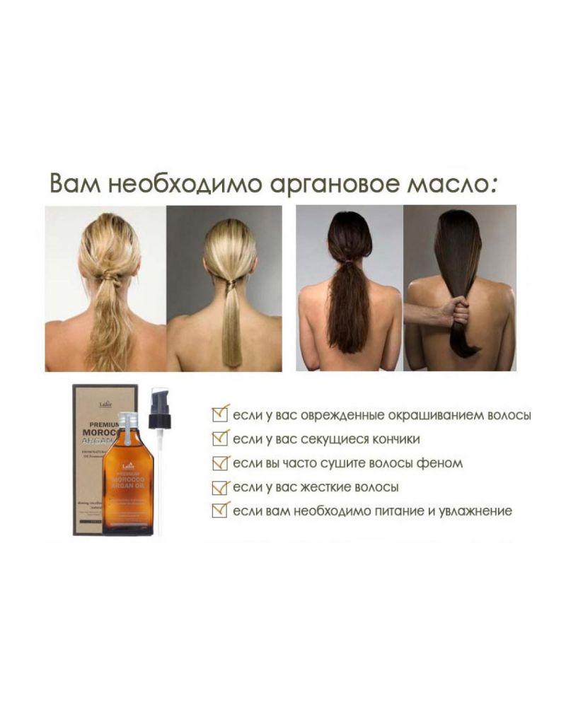 La'dor, Аргановое масло, для волос, Premium Morocco, Argan Oil, 100 мл