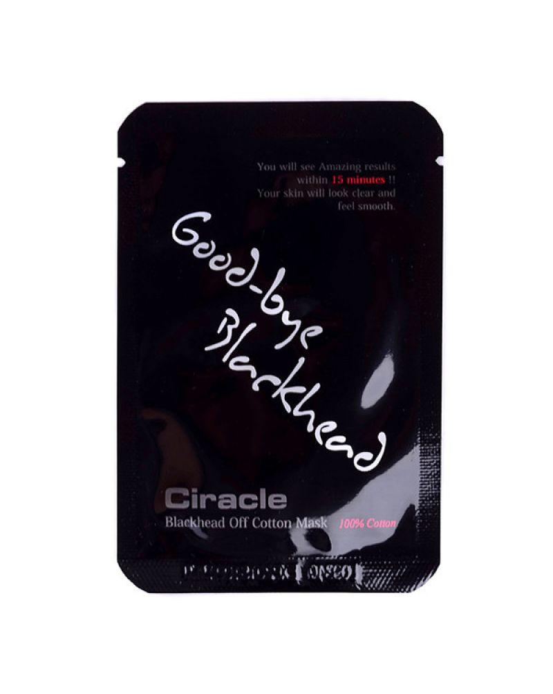 Ciracle, Салфетки, для удаления черных точек, Blackhead Off Cotton Mask