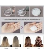 Masil, Маска для быстрого восстановления волос, 8 Seconds, Salon Hair Mask, 200 мл