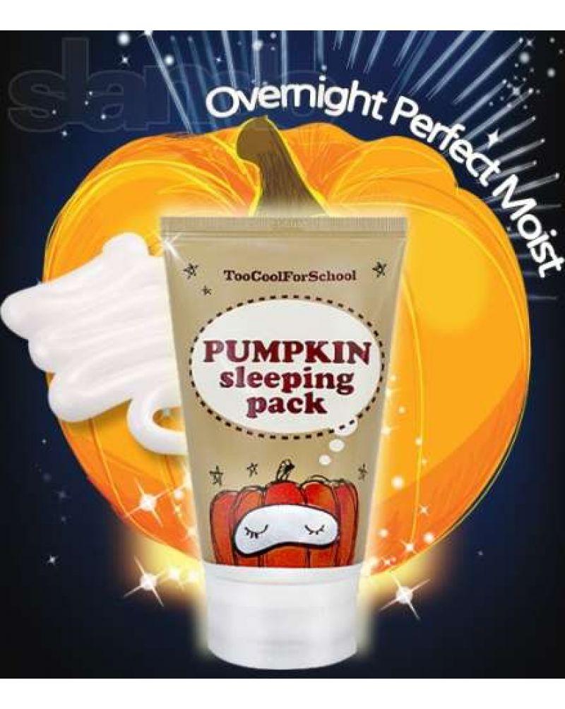 Too Cool For School, Энзимная ночная маска с тыквой и керамидами, Pumpkin Sleeping Pack, 30 мл.